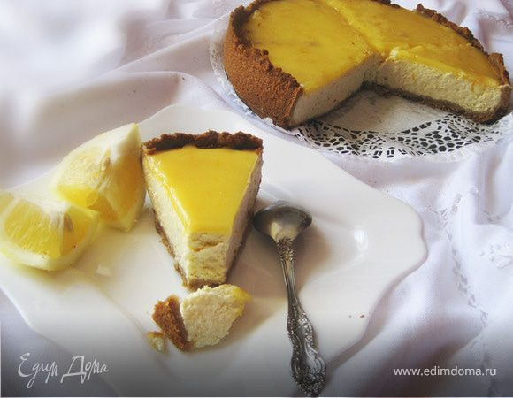 Сырник с лимонным курдом
