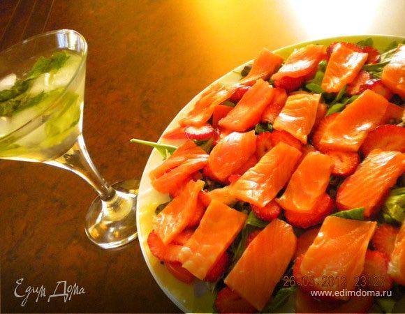 """Салат с красной рыбой и клубникой """"Кармэн"""""""