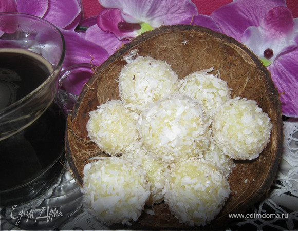 "Бразильские конфеты""Бэйсиньо""(поцелуйчики)"
