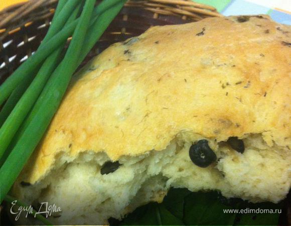 Хлеб с маслинами и каперсами