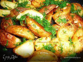 Картофель по-деревенски с чесноком и укропом