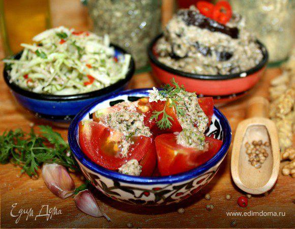Грузинский ореховый соус к овощам
