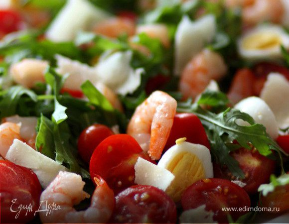 Рукола и креветки «Салат выходного дня»