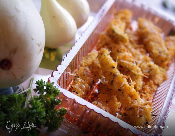Палочки из кабачка (цукини) в сырной панировке