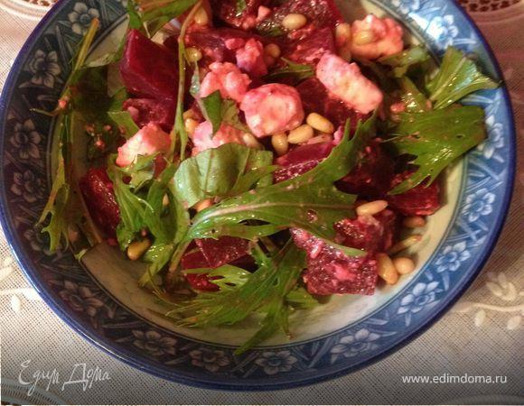 Свекольный салат с кедровыми орешками