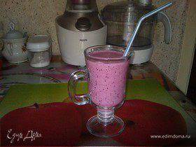 Чернично-малиновый йогуртовый коктейль
