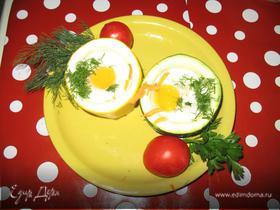 Яйца, запеченные в цукини