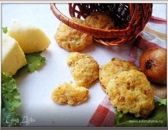 Печенье с сыром, горчицей и луком