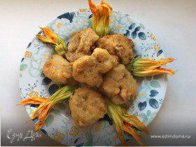 Цветки цукини по-римски