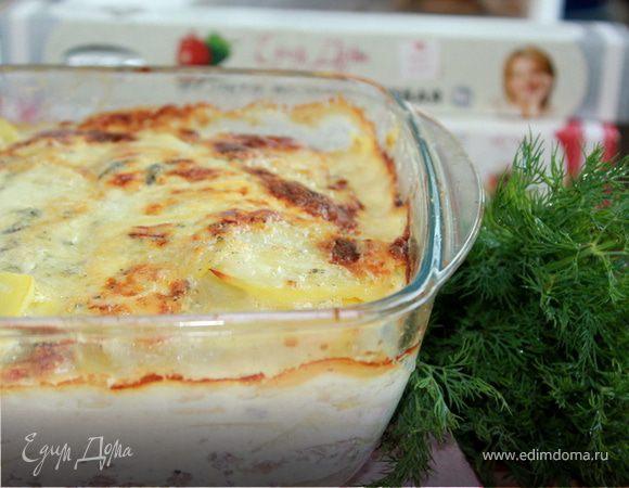 Картофельная запеканка с благородным сыром. HomeQueen Corporation