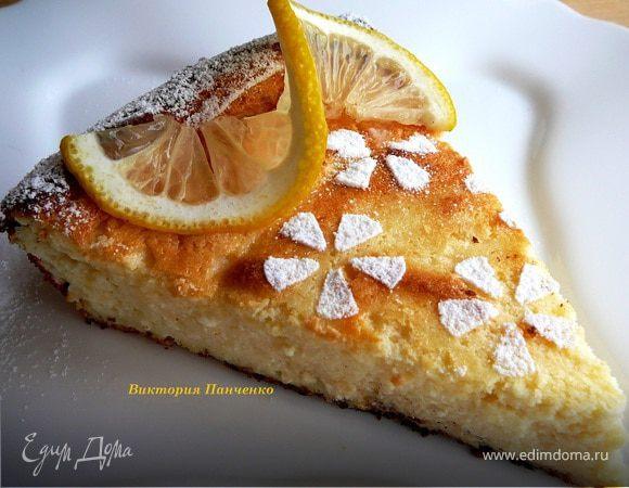 """Лимонный пирог. ГОТОВИМ ВМЕСТЕ С """"HOMEQUEEN CORPORATION"""""""