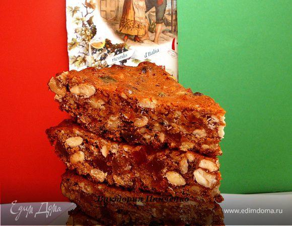 Тосканский пирог Панфорте ди сиена