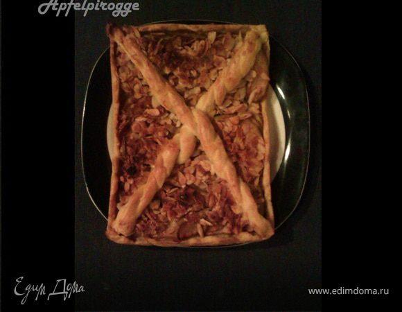 Ромовый пирог с яблоками и миндалем (Apfelpirogge)