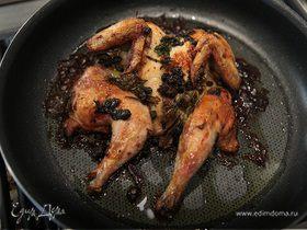 Цыплята с оливками, каперсами и розмарином