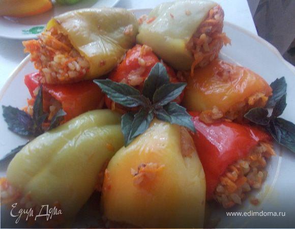 Перец вегетарианский
