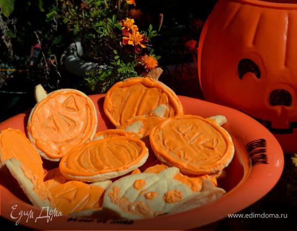Печенье (Sugar cookie). Halloween