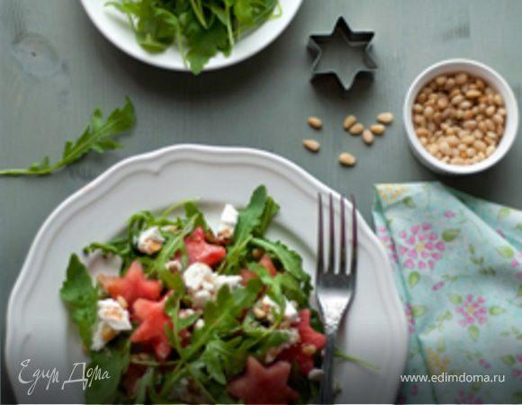 Арбузный салат
