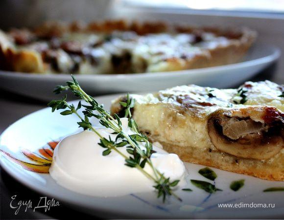 Песочный пирог с грибами и сыром