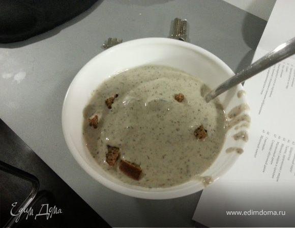 Крем-суп из грибов и курицы в мультиварке