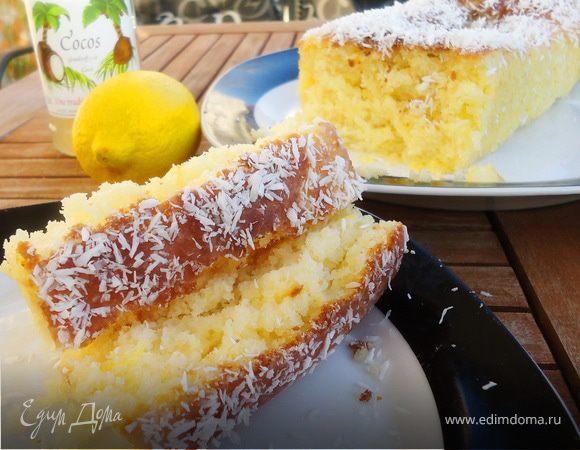 """Лимонно-кокосовый кекс """"Парадиз"""""""