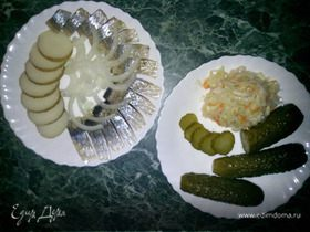 Назад в СССР: Вкусная закуска - сельдь с отварным картофелем