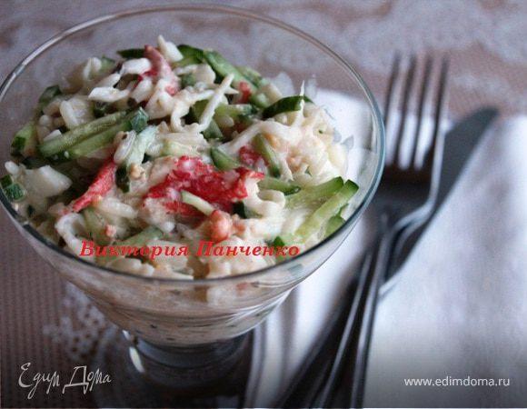 Назад в СССР: Крабовый салат