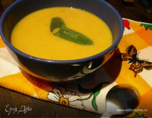 Суп-пюре из тыквы с шалфеем и чили от Джейми Оливера