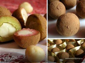 Конфеты из марципана с орехом макадамия