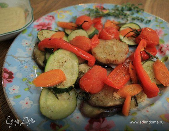 Овощи по-провансальски