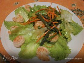 Салат из стручковой фасоли и креветок