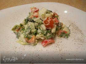 Овощной салат с сельдереем и моцареллой