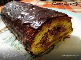 Бисквитный рулет на ромовой пропитке с шоколадно-масляным кремом под шоколадной глазурью