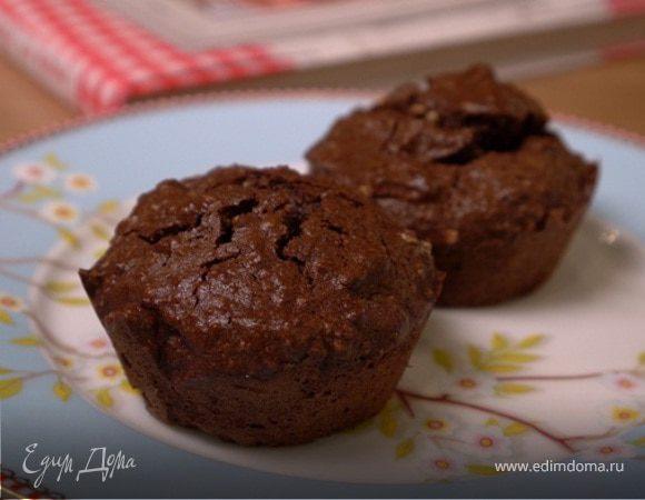 Шоколадные маффины по секретному рецепту
