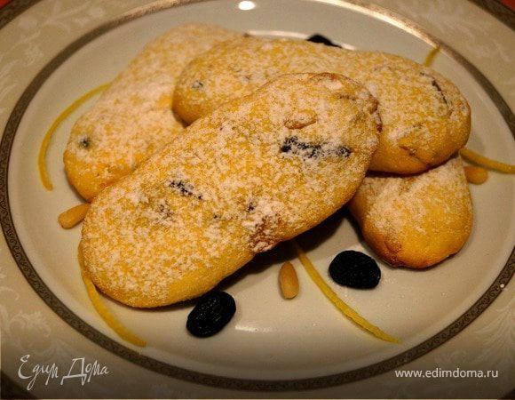 Кукурузное печенье с изюмом, кедровыми орехами и лимонной цедрой (Zaleti)