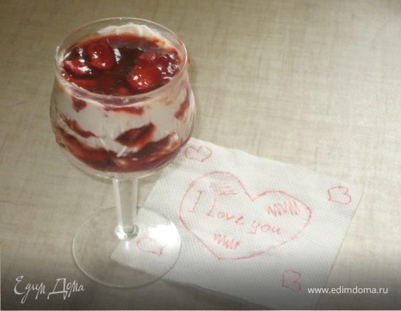 Десерт из маскарпоне и ягодно-яблочного конфитюра