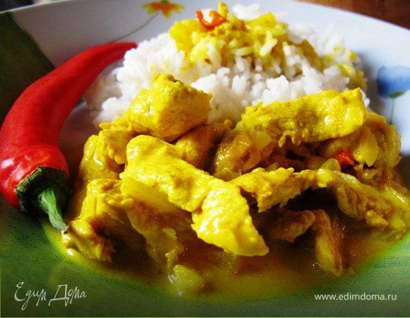 кулинария курица карри рецепт