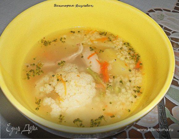 Суп с капустой для любимых детишек
