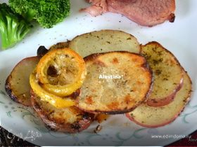 Красный картофель с лимоном