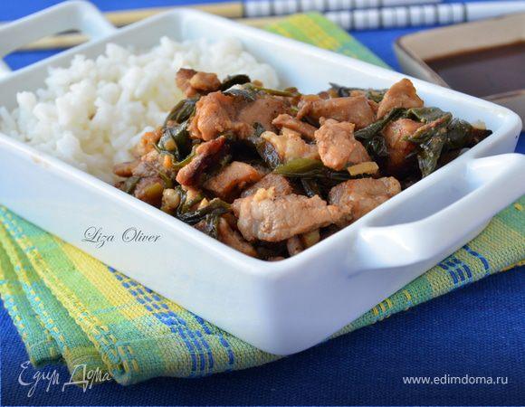 Стир-фрай из свинины с зеленым луком