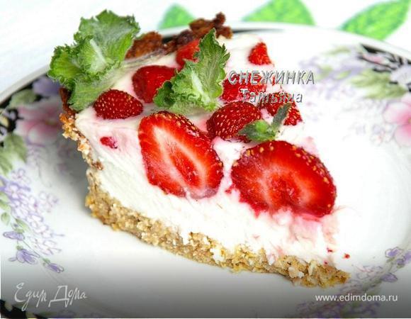 Легкий клубничный тарт «Здравствуй, лето!»