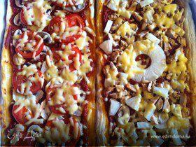 Пицца из слоеного теста
