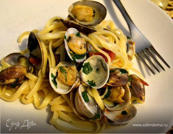 "Паста с моллюсками (""морскими черенками"") (Linguine alle vongole)"
