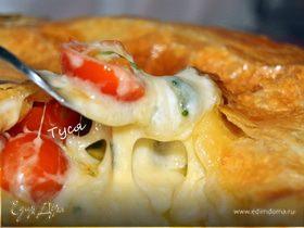 Слоеный пирог с сыром бри и помидорами