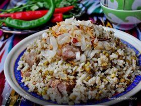 Ароматная каша с машем, рисом и мясом