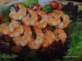 Летний салат с креветками под французским соусом