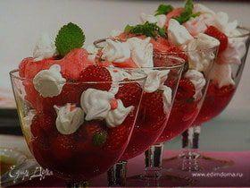 Малиново-мятный десерт с кардамоновой меренгой и малиновым сорбе