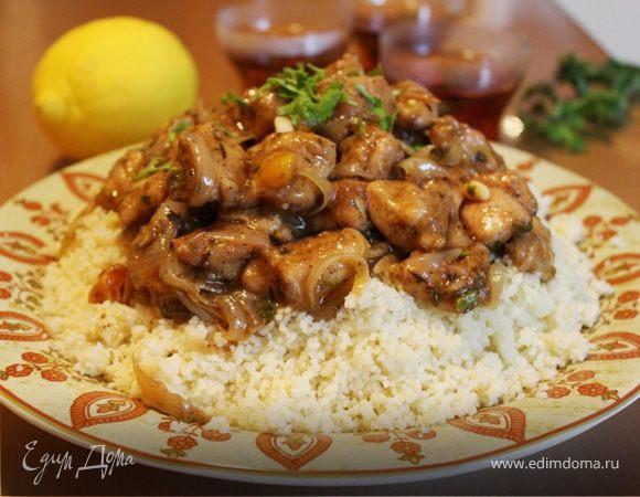 Куриное филе по-мароккански с кускусом