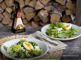 Салат из шпината, спаржи и отварного яйца