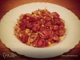 Спагетти с сосисками и кукурузой