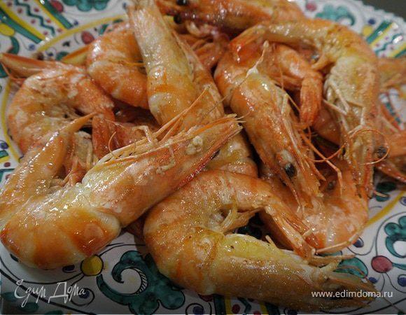 Жареные креветки в сливочном масле рецепт пошагово